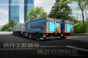 Manufacturer of Environmental Equipment and Sanitation Vehicle