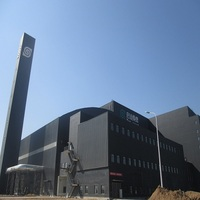 Julu domestic waste incineration power plant