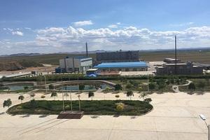 內蒙古通遼市危險廢棄物處置項目