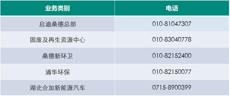 日本帝国爆乳-4-2.png
