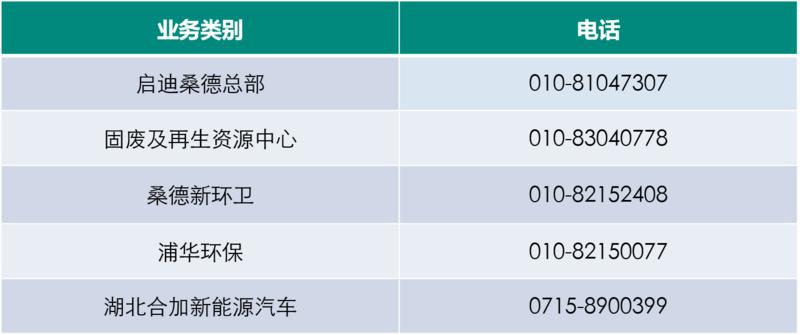 日本帝国爆乳 3-22.png