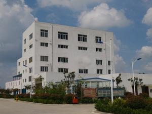 亳州市醫療廢棄物處置項目